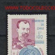 Sellos: CHILE 1974. CENTENARIO DEL INSTITUTO HIDROGRAFIO DE LA ARMADA. Lote 2256530