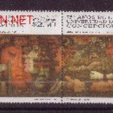 Sellos: CHILE 1202/05*** - AÑO 1994 - 75º ANIVERSARIO DE LA UNIVERSIDAD DE CONCEPCIÓN. Lote 23375020
