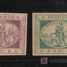 Briefmarken - 0210 5.50 Serie de fiscales de CHILE 0210 - 10747923