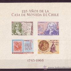 Sellos: CHILE HB 11* - AÑO 1968 - 225º ANIVERSARIO DE LA CASA DE LA MONEDA. Lote 15279540