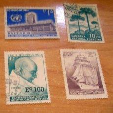 Sellos: 5 SELLOS DIFERENTES DE CHILE. Lote 18724465