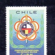 Sellos: CHILE 508 SIN CHARNELA, 30 ANIVº DEL CONSEJO INTERNACIONAL DEL DEPORTE MILITAR, . Lote 25557055