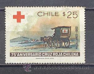 CHILE, 75º ANIVERSARIO DE LA CRUZ ROJA CHILENA (Sellos - Extranjero - América - Chile)