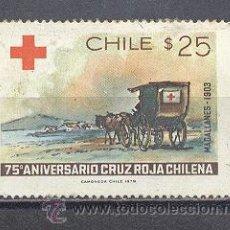Sellos: CHILE, 75º ANIVERSARIO DE LA CRUZ ROJA CHILENA. Lote 27713150