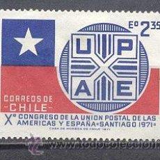 Sellos: CHILE, Xº CONGRESO DE LA UNION POSTAL DE LAS AMERICAS Y ESPAÑA. Lote 27713171