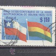 Sellos: CHILE, SESQUINCENARIO DE LA INDEPENDENCIA DE BOLIVIA. Lote 27713183