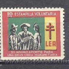 Sellos: CHILE, ESTAMPILLA VOLUNTARIA. Lote 27713202