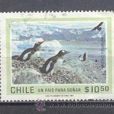 Sellos: CHILE, UN PAIS PARA SOÑAR. Lote 27713225