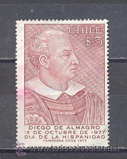 CHILE, HISPANIDAD 1977, DIEGO DE ALMAGRO (Sellos - Extranjero - América - Chile)