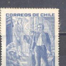 Sellos: CHILE, 1971 SESQUINCENARIO DE LA MUERTE DE J. M. CARRERA. Lote 27713339