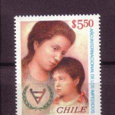 Sellos: CHILE 584*** - AÑO 1981 - AÑO INTERNACIONAL DEL MINUSVALIDO. Lote 30298075