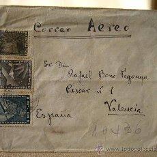 Sellos: RARO SOBRE CIRCULADO, VALPARAISO (CHILE), VALENCIA, CORREO AEREO CERTIFICADO, 1930S. Lote 32332869