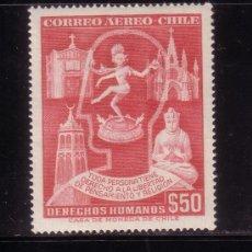 Sellos: CHILE AEREO 180*** - AÑO 1958 - 10º ANIVERSARIO DE LA DECLARACION UNIVERSAL DE LOS DERECHOS HUMANOS. Lote 33397115