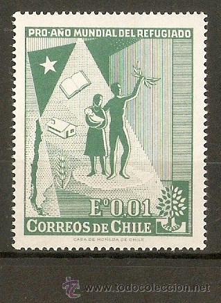 CHILE YVERT NUM. 283 ** NUEVO SIN FIJASELLOS (Sellos - Extranjero - América - Chile)