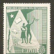 Sellos: CHILE YVERT NUM. 283 ** NUEVO SIN FIJASELLOS. Lote 36527468