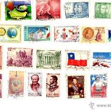 Sellos: 27 SELLOS USADOS DE CHILE. Lote 39893934