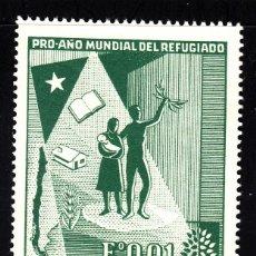 Sellos: CHILE 283** - AÑO 1960 - AÑO MUNDIAL DEL REFUGIADO . Lote 41581629