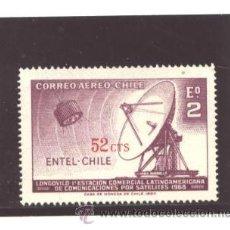 Sellos: CHILE 1970 - YVERT NRO. 273 PA - NUEVO. Lote 42980316