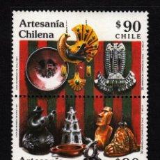 Sellos: CHILE 1032/33** - AÑO 1991 - ARTESANÍA CHILENA. Lote 43996783