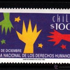 Sellos: CHILE 1147** - AÑO 1992 - DÍA NACIONAL DE LOS DERECHOS HUMANOS. Lote 44010821