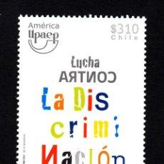 Sellos: CHILE 2031** - AÑO 2013 - AMERICA - UPAEP - LUCHA CONTRA LA DISCRIMINACION. Lote 44058950