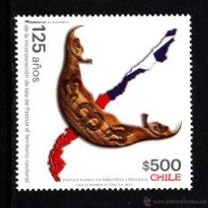 Sellos: CHILE 2027** - AÑO 2013 - 125º ANIVERSARIO DE LA INCORPORACION DE LA ISLA DE PASCUA A CHILE. Lote 44065009