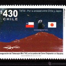 Sellos: CHILE 1943** - AÑO 2010 - INAUGURACION DEL TELESCOPIO TAO EN EL CERRO CHAJNANTOR. Lote 44115911