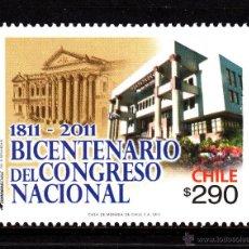 Sellos: CHILE 1985** - AÑO 2011 - BICENTENARIO DEL CONGRESO NACIONAL. Lote 44115924