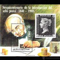 Sellos: CHILE HB 37** - AÑO 1990 - 150º ANIVERSARIO DEL PRIMER SELLO POSTAL. Lote 44331606