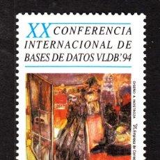 Sellos: CHILE 1227** - AÑO 1994 - PINTURA - OBRA DE C. MATURANA - 20ª CONFERENCIA DE BASES DE DATOS VLDB 94. Lote 44668251