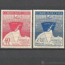 Sellos: CHILE YVERT NUM. 215/216 * SERIE COMPLETA CON FIJASELLOS. Lote 47508288
