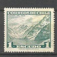 Briefmarken - CHILE YVERT NUM. 323 SERIE COMPLETA USADA - 47509084