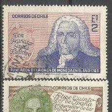 Sellos: CHILE YVERT NUM. 331/2 SERIE COMPLETA USADA. Lote 47509214
