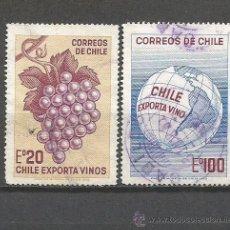 Sellos: CHILE YVERT NUM. 404/5 SERIE COMPLETA USADA. Lote 47514929