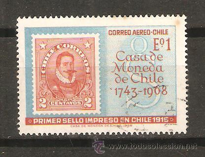 LOTE H-SELLOS SELLO CHILE CORREO AEREO (Sellos - Extranjero - América - Chile)