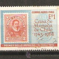 Sellos: LOTE H-SELLOS SELLO CHILE CORREO AEREO. Lote 47553349
