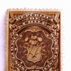 Sellos: SELLOS CHILE 1880. IMPUESTO. USADO CON CHARNELA. VER FOTO ADICIONAL.. Lote 47650285