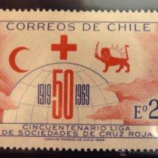 Francobolli: SELLOS CHILE 1969. NUEVO. CRUZ ROJA.. Lote 47835338