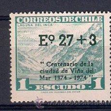 Sellos: VINOS EN CHILE. AÑO 1974. Lote 48780798