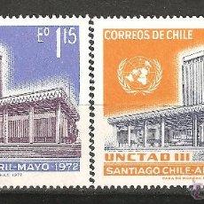 Sellos: LOTE K SELLOS NUEVOS CHILE SIN FIJASELLOS. Lote 96005174
