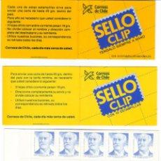 Sellos: CHILE PAREJA DE CARNET NUEVOS LUJO 1987 SELLO CLIP DIFERENTES VARIANTE MNH ***. Lote 49752461