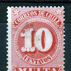 Sellos: CHILE.1898. TASA DE MULTA. 10 CENTAVOS. ROJO *.MH. Lote 49986483