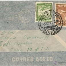 Sellos: HISTORIA POSTAL CORREO AÉREO - CHILE. Lote 52438510