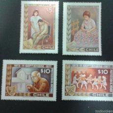 Sellos: SELLOS DE CHILE. YVERT 489/92. SERIE NUEVA CON CHARNELA.. Lote 52457287