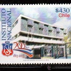 Sellos: CHILE. 2013. 200º ANIVERSARIO INSTITUTO NACIONAL **. MNH. Lote 52807726