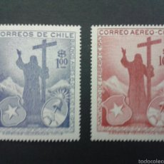 Sellos: SELLOS DE CHILE. YVERT 254 + A 159. SERIE COMPLETA NUEVA SIN CHARNELA.. Lote 53039507