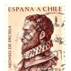 Sellos: 2-CHILE205AE. SELLO USADO CHILE. YVERT Nº 205 AÉREO. PERSONAJE. ALONSO DE ERCILLA. Lote 54070896