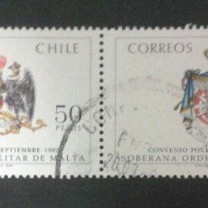 Sellos: SELLOS DE CHILE. ESCUDOS. HERÁLDICA. YVERT 616/7. SERIE COMPLETA USADA.. Lote 54866485