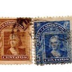 Sellos: CHILE 1905-S.58-68- SERIE INCOMPLETA. Lote 56411761