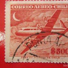 Sellos: SELLO CHILE: CORREO AEREO CHILE 500. Lote 56499046